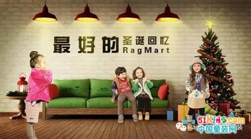 最好的圣诞回忆 最好的RagMart
