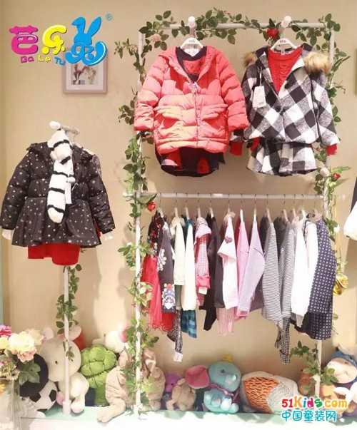 Merry Xmas丨芭乐兔专卖店圣诞新形象~