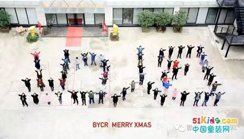 玩转最潮圣诞,满足所有期待!