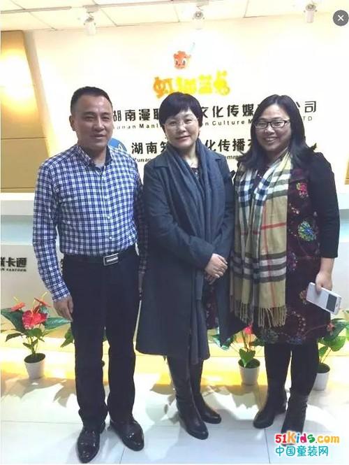 漫联卡通|北京体银商学院安福秀博士、天易示范区领导莅临我司参观指导