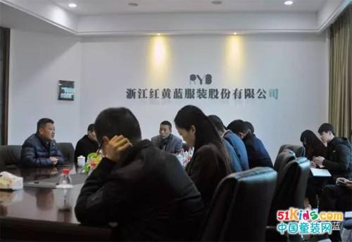 吕伟雄副县长携县政府领导一行莅临公司指导并祝贺红黄蓝入选永嘉县明星企业
