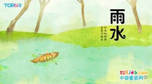 淘帝童装:春天,你好!