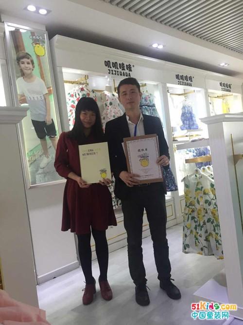 热烈祝贺叽叽哇哇童装广西店盛大开业!