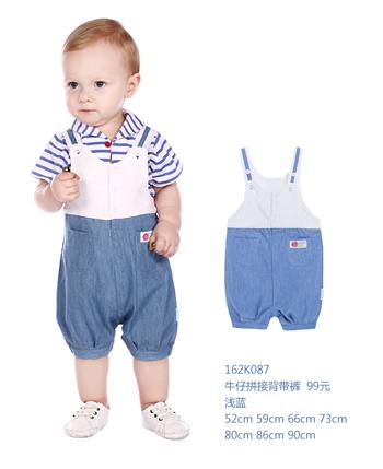 贝贝怡婴童装