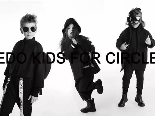 """""""CIRCLE""""—edo kids 2017秋冬新品系列发布"""