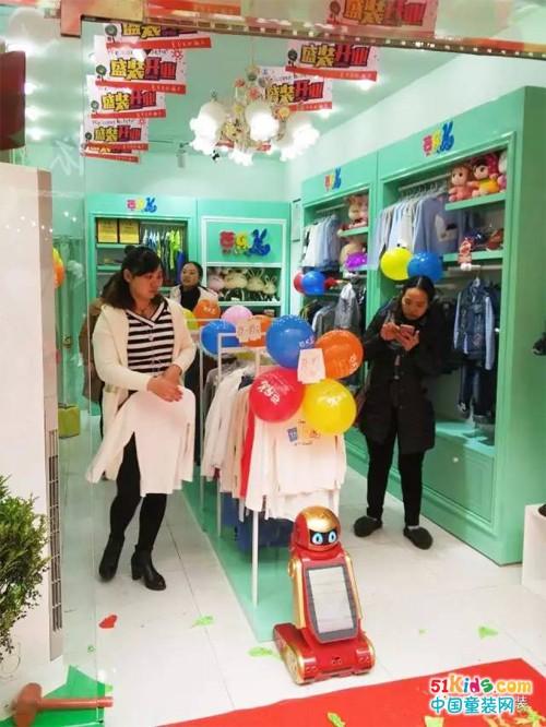 新店开业丨顾客的赞赏是最大的认可
