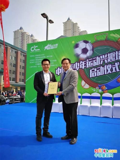 """特步儿童倾力支持""""中国青少年运动兴趣培养普及工程"""""""