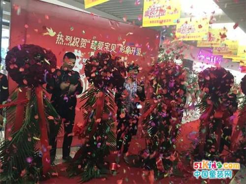 艾米艾门云南分公司升级开业庆典热闹非凡