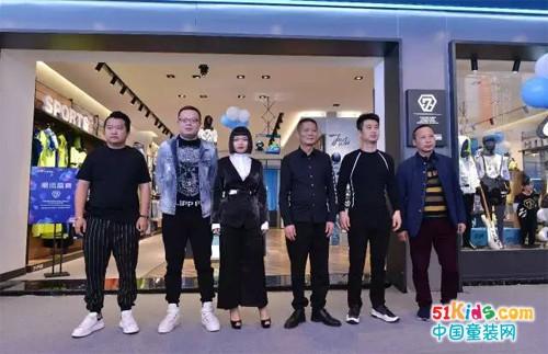 玩转潮流 七波辉明星店开业派对嗨不停!