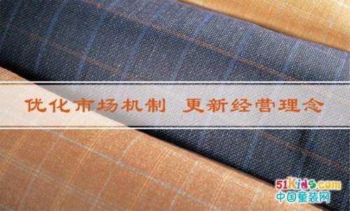 上海校服园服展4月带您共筑华夏校服盛宴