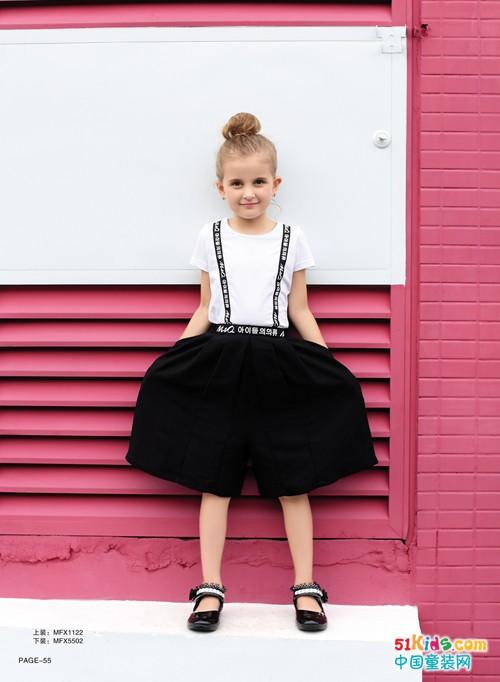 MQ大眼蛙美丽情怀,黑白时尚如此精彩!