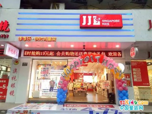 季季乐厦门文灶店新店升级,闪亮回归!