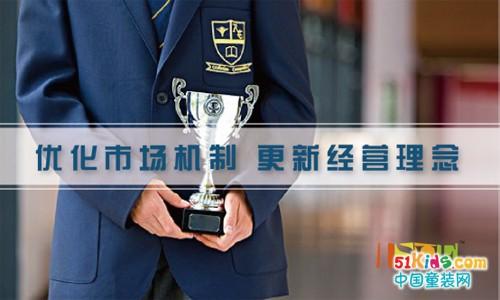 中国1500亿校服市场蓝海,近百家校服品牌火力全开