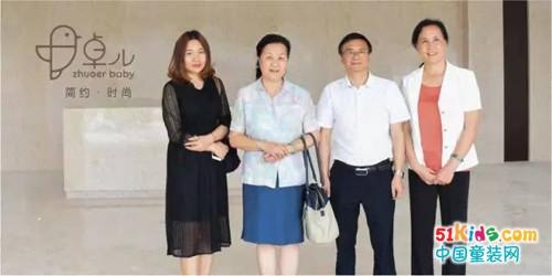 广东省婴童协会陈会长一行,莅临卓儿新工业园参观指导