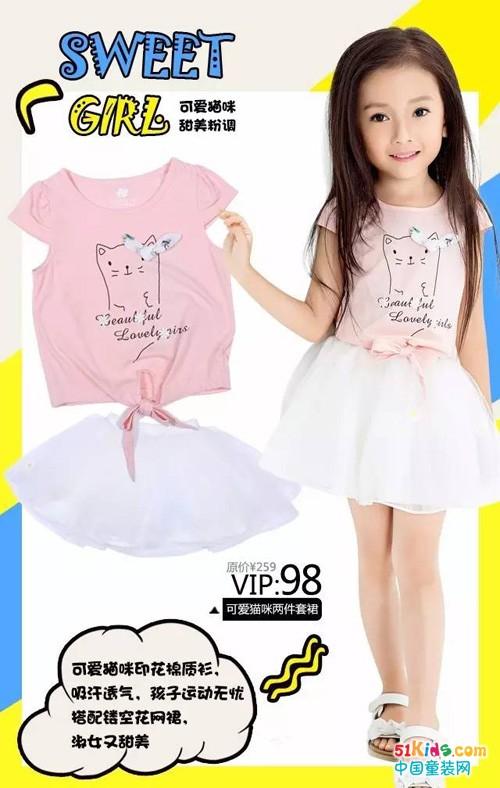 可爱猫咪印花棉质衫