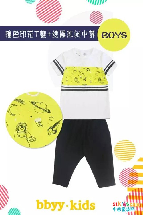 """短袖T恤×趣味印花,这个夏天,就要""""花""""出不一样"""