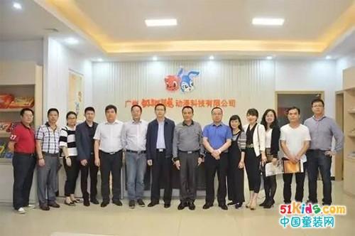 家乡领导与广东湘潭商会成员一行莅临我司参观指导
