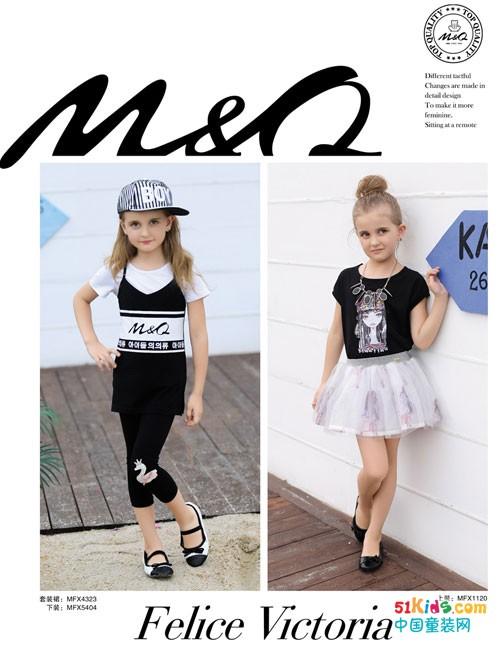 M&Q大眼蛙时尚童装,魅力之夏的清新时尚!