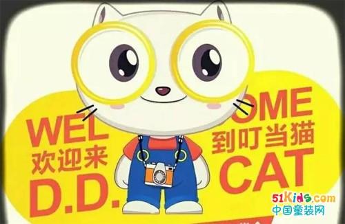 喜迎六一,恭喜叮当猫童装河源埔前镇新店成功签约并筹备开张!
