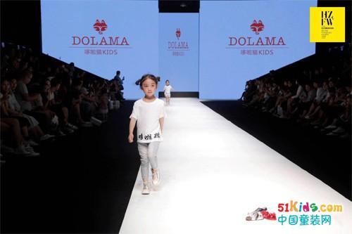 DOLAMA哆啦猫×小童星SHOW璨·时尚盛典�蝻钥�2017AW杭州国际时尚周 !