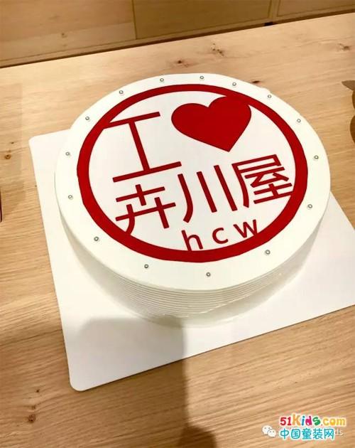 "hcw(卉川屋)保定北国先天下""六一档""盛大开业!"