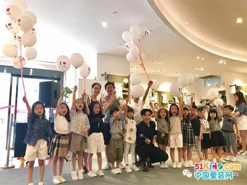 2017-05-28 卉川屋 HCW童装
