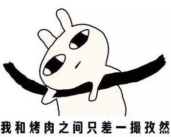 热烈庆祝季季乐童装重庆南坪东路永辉店盛大开业啦!
