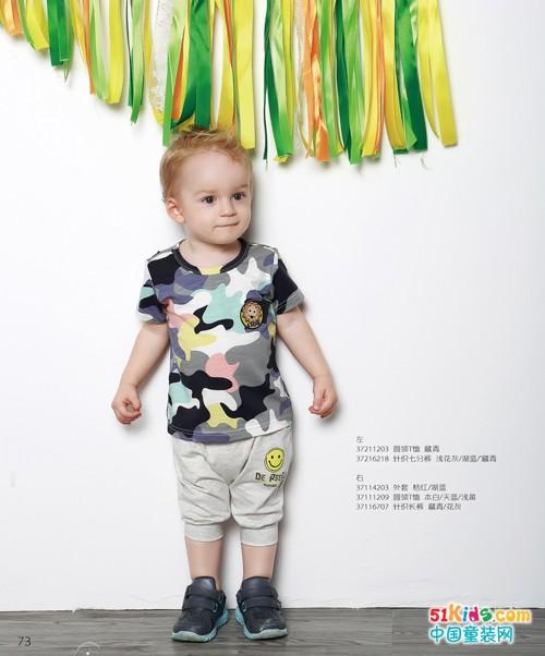 塔哒儿萌娃养成记 :孩子从小应该怎么装扮?