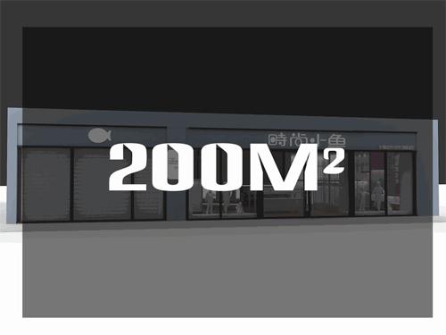 【重磅!】时尚小鱼宿州旗舰店即将开业!200�O高清图曝光~