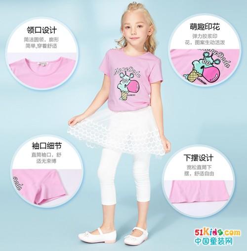 七八岁小女生怎么搭更有童星范儿?梦多多童装强力推荐!