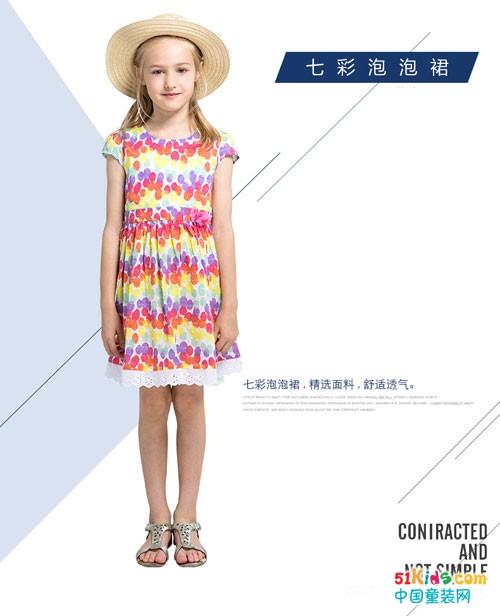 童装吊带设计款式图