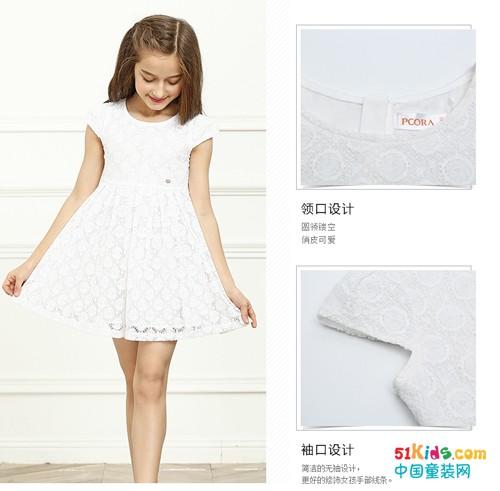 巴柯拉童装夏季连衣裙系列——不一样的时尚态度!