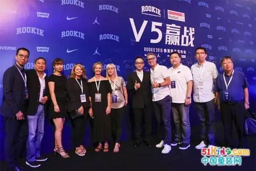 【ROOKIE】V5赢战•ROOKIE 2018春夏新品发布会圆满落幕