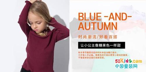 港真,这个秋天想要宝贝时髦又出彩只要它就够了