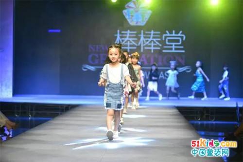 KHAKI&棒棒堂—Children FASHION最具成长意义的通行证