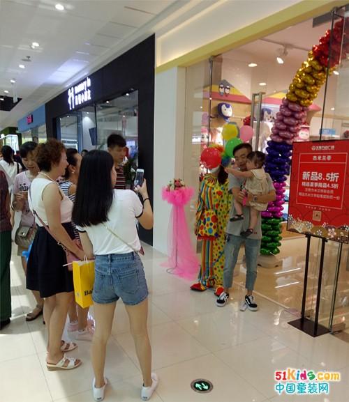 杰米兰帝童装品牌再传佳绩,广西北海万达广场店盛大开业!