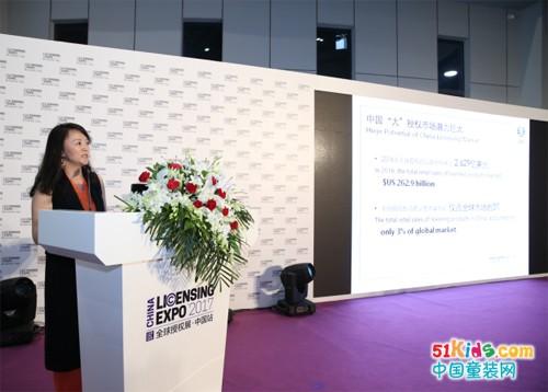 """中国迎来""""大""""授权市场,全球授权展·中国站今日开幕"""