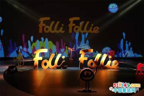 橙色风暴丨FolliFollie国际轻奢潮牌席卷中国!