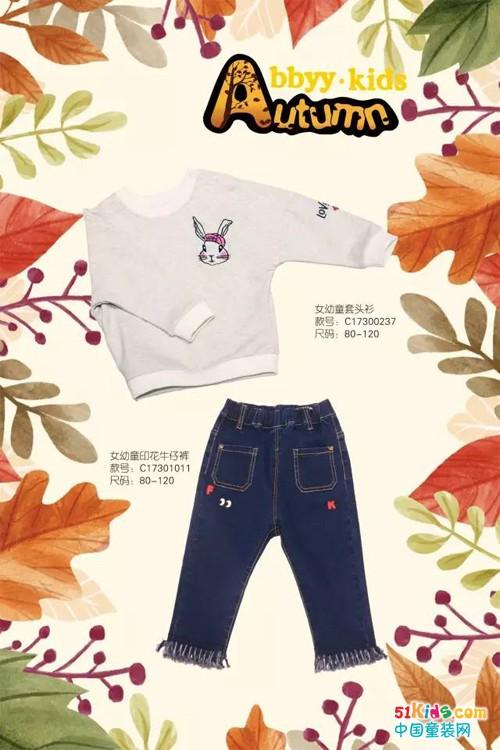 幼童秋日穿搭,不仅要保暖要舒适,时尚有趣才是亮点