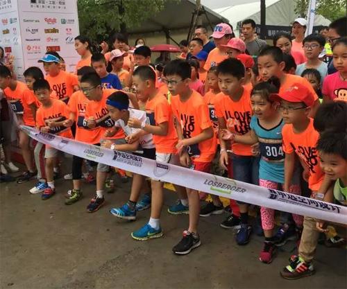 巴拉巴拉杯MINI马拉松——给天生爱奔跑的孩子们