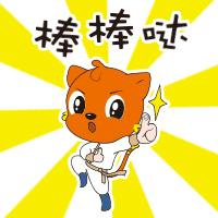 虹猫蓝兔携手畅乐科技 玩转手游畅乐不停,等你来战!