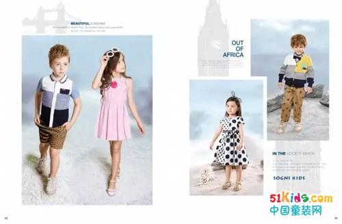 卓维乐童装:让孩子美美的过一个假期