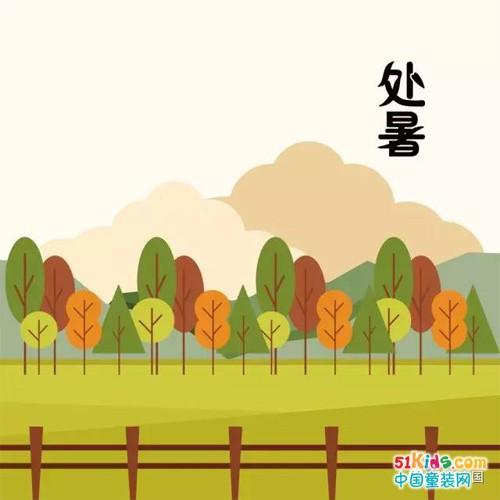 处暑至,秋意浓,淘帝带你打开美美入秋的正确方式!