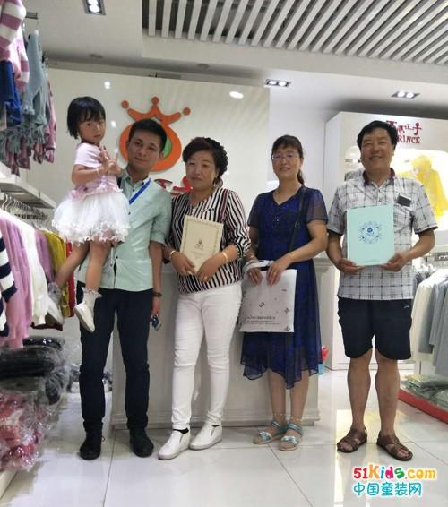 童心童趣服饰喜迎盛大开业,旗下多个品牌五店齐开!