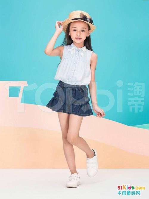 淘帝童装 多款美裙为你搭出不同气质!