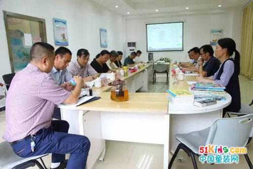 广州市、区两级领导等一行莅临虹猫蓝兔调研指导