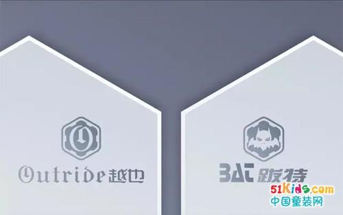 2018Outride越也(夏)&BAT跋特(春夏)新品发布会完美落幕