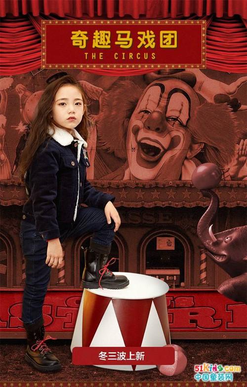 NEW ARRIVAL|马戏团的奇幻魔法,缤纷碎纸花下揭开帷幕!