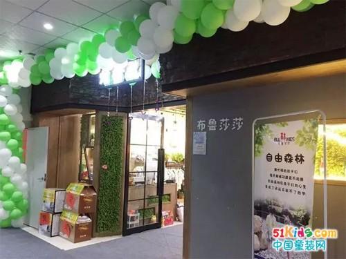 NEWS|布鲁莎莎2018春夏订货会郑州站圆满成功
