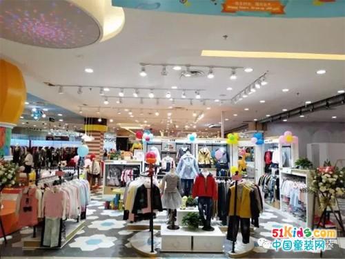 班吉鹿新店开业—— 江西丽景天虹